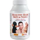 Healthy-Hair-Skin-And-Nails-with-5-000-mcg-Biotin